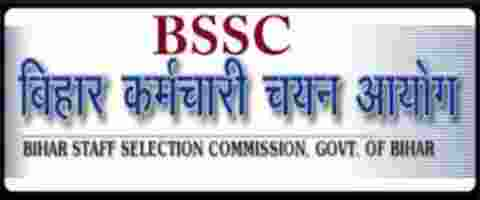 Bihar Staff Selection Commission 10+2 Inter Level Various Post Pre Revised Result, Mains Online Form 2021