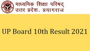 UP Board 10th Result 2021: How to check Class 10 score at upresults.nic.in