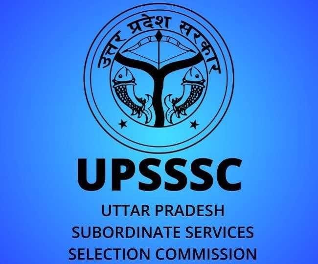 UPSSSC Preliminary Examination Test PET Exam Date 2021