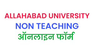Allahabad University Non Teaching Group C Various Post Online Form 2021
